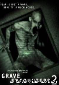 Смотреть онлайн Искатели могил 2