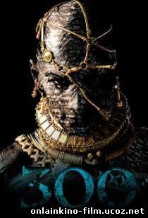 Смотреть онлайн 300 спартанцев: Расцвет империи